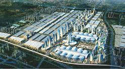 2020年遵義市匯川區7個商貿物流類招商項目一覽