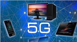 2020上半年江西省新开通5G基站13301个 超前完成半年5G基站建设任务