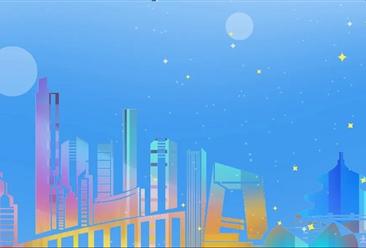"""""""新基建""""重磅!一图让你看懂北京""""新基建""""方案核心内容(图)"""