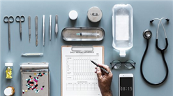 做强大健康产业八桂大有可为!2020年广西大健康产业投资版图及前景分析(图)