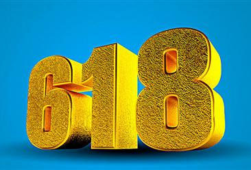 """2020年""""618""""全网销售额前十大品类排名出炉:家用电器销售额全网第一(表)"""