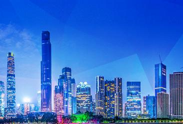 2020年广东省产业招商投资地图分析(附100多个产业集群及双十产业集群)