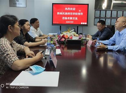 黔南民族师范学院领导莅临澳门太阳赌城官网考察交流