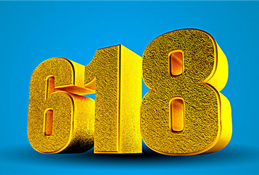 """2020年""""618""""全网销售额前十大品类排行榜"""