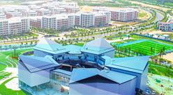 2020年海南各地产业招商投资地图分析(附重点产业园区)