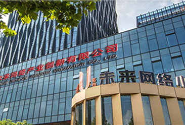 第二轮特色小镇典型经验案例分析:江苏南京未来网络小镇 促进产城人文融合
