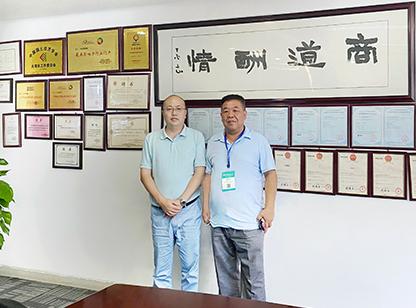 中国宠物产业联盟秘书长到访中商产业研究院