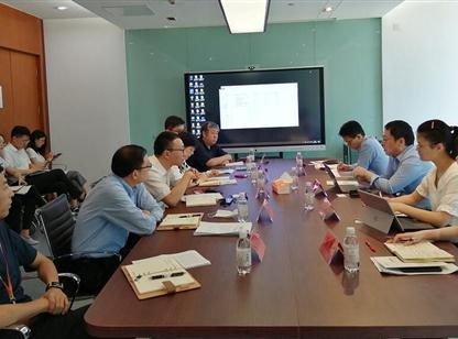 中商产业研究院赴青岛高新区开展主导产业十四五计划编制调研