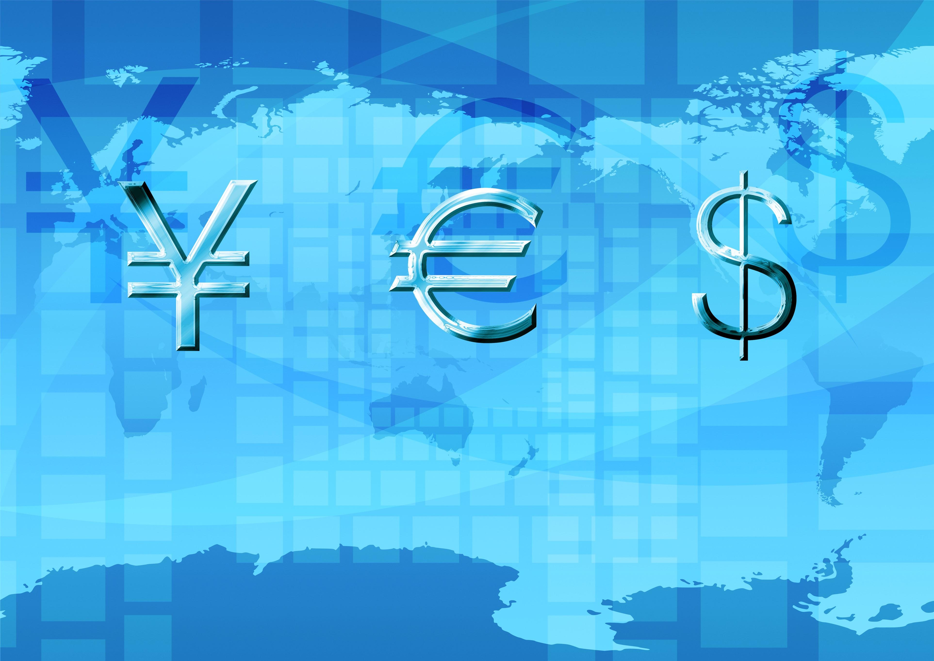 2020年中国数字货币上下游产业链及投资机遇深度剖析(附概念股)