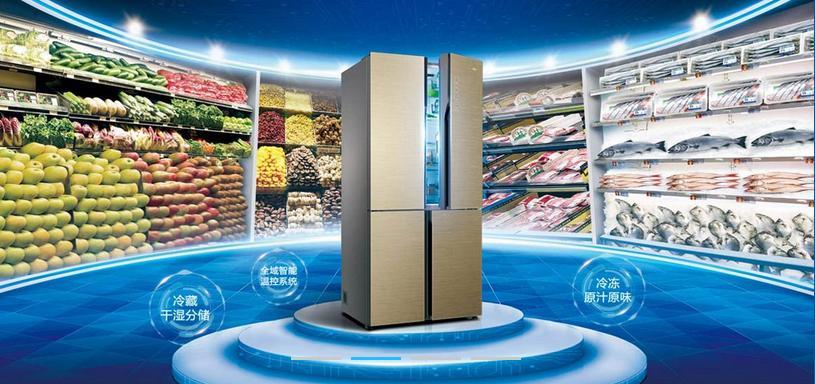 2020上半年冰箱行业市场总结及未来发展趋势预测(附数据图)