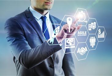 2020年中国IT运维管理行业市场现状及发展前景研究报告(简版)