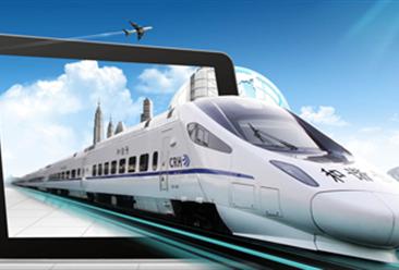 智慧铁路新时代开启  2020年中国智慧铁路产业链投资图谱分析(附产业链全景图)