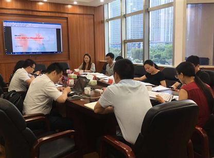 中商产业研究院TEAM赴湖南长沙汇报大康泰产业专题研究成果