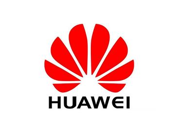 华为—中国民族企业之骄傲! 2020年华为产业链全景图及投资机会深度剖析(附概念股)