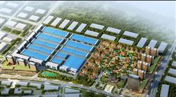 湖南宏信创新产业园项目案例