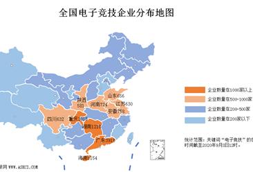 2020年中国最新电子竞技相关企业分布格局分析(附企业地图)