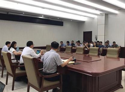 中商产业研究院赴山东菏泽巨野经区开展十四五产业规划编制调研
