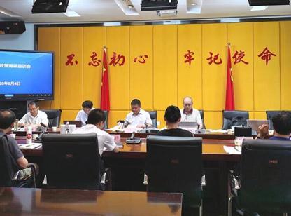 中商产业研究院赴贵州开展产业招商政策调研