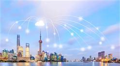 2020年智慧城市行业市场现状及未来发展趋势预测分析