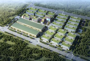 陕西省永鑫智慧产业园项目案例
