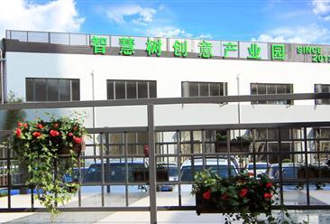 上海智慧树创意产业园项目案例
