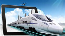 2020年中国人工智能技术在铁路应用情况与发展现状分析(附产业链)