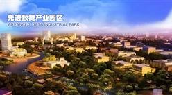 上海智慧岛数据产业园项目案例