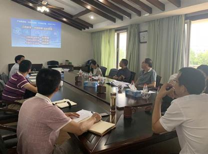 《江西新余仙女湖新履小镇鞋业产业发展计划》通过专家评审