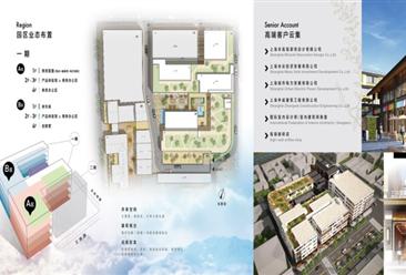 上海三O国际创意产业园项目案例