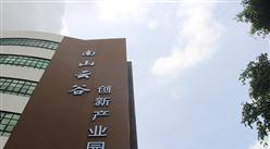深圳南山云谷创新产业园项目案例