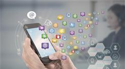CNNIC報告:2020上半年我國網民規模為9.40億 互聯網普及率達67.0%(圖)