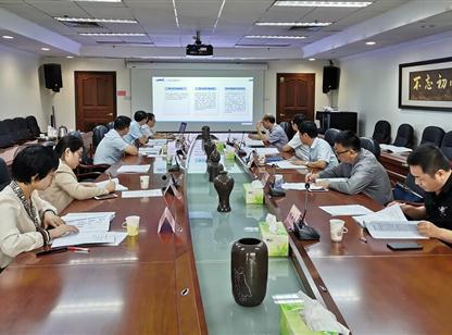 《钦州市先进装备制造产业树全景图》通过专家评审