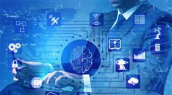 2020年中国人工智能产业市场前景及投资研究报告(简版)
