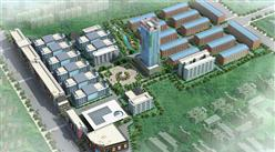 广州市花都美东电子商务产业园项目案例