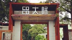 广州COCO大院文化创意产业园项目案例