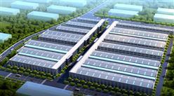 许昌魏都高新技术产业园项目案例