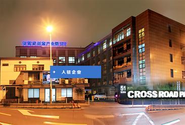 上海智慧线创意产业园项目案例