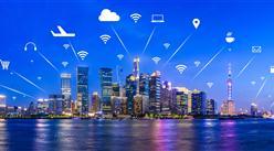 2021年中国智慧城市行业存在问题及发展前景预测分析