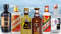 """贵州""""十四五""""力争将茅台打造成世界500强  一文看懂贵州省白酒行业发展现状(图)"""