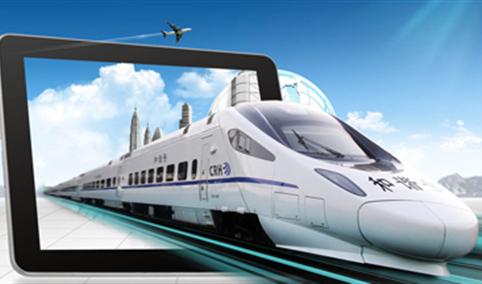 《中国交通的可持续发展》:构筑新型交通生态系统   智慧铁路开启新篇章(附产业链)