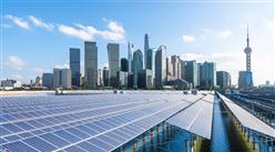 """大力發展太陽能發電 """"十四五""""光伏產業發展規劃前景展望(附圖表)"""