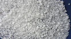 2020年11月重慶市原鹽產量數據統計分析