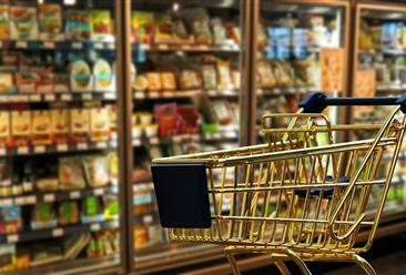 2021年4月份居民消费价格CPI同比上涨0.9% 环比下降0.3%
