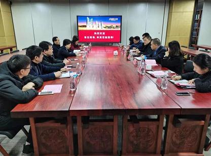 產業招商:我院助力永州市政府與正威國際集團考察對接
