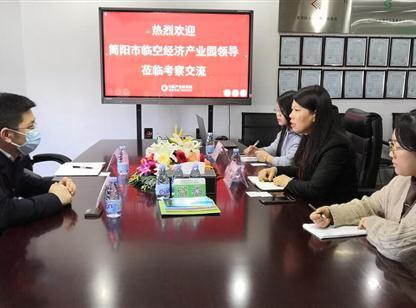 四川简阳临空经济产业园招商局领导莅临中商产业研究院洽谈交流