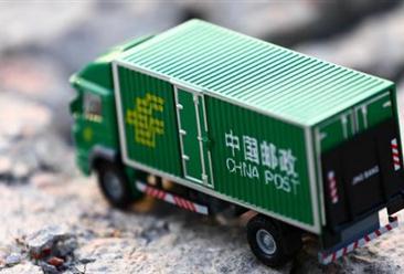 2021年2月中国31省市快递收入排行榜