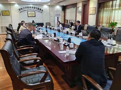 中商产业研究院赴哈尔滨宾县开展产业链招商图谱编制调研