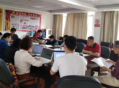 中商产业研究院赴广东茂名市开展战略性产业集群行动计划编制调研