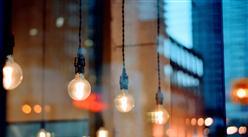 """全国各省市智能照明产业""""十四五""""发展思路汇总分析(图)"""