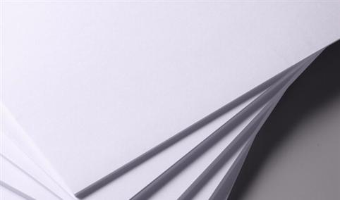 2021年中国机制纸及纸板行业市场现状分析:华东产量占5成